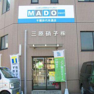 MADOショップ千種田代本通店